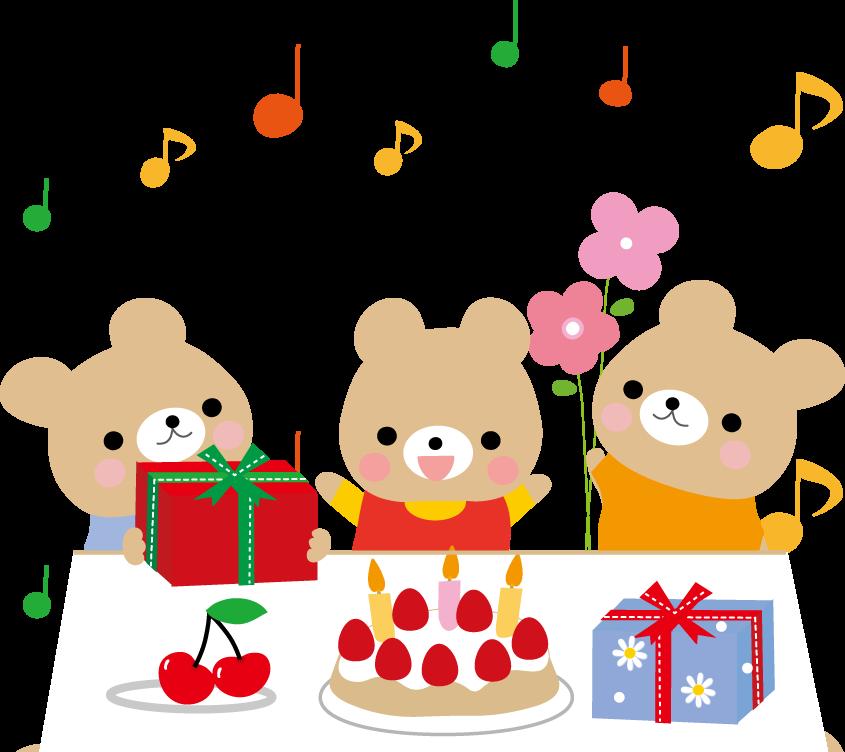 カード お誕生日カード 無料 : 朽網保育園[くさみほいくえん ...