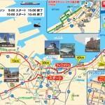 kitakyushu_map[1]